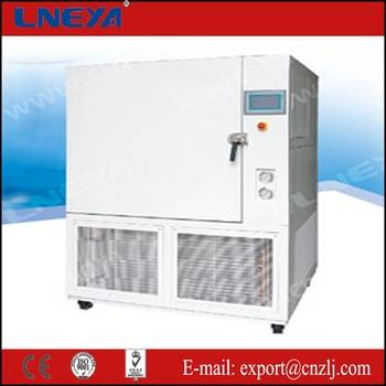 Best price and high Industry Cryogenic Refrigerator quality industrial freezer GY-6528N
