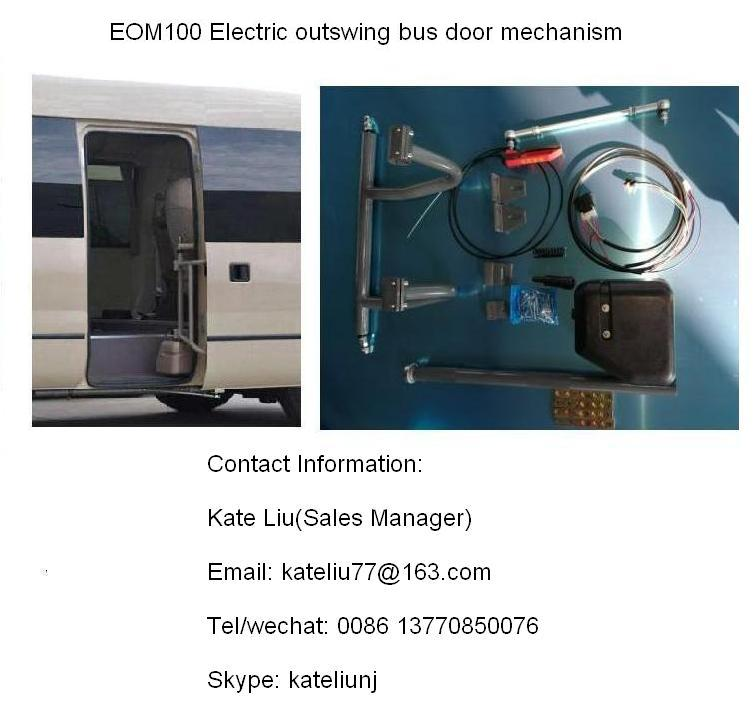 Electric outswing/swing out bus door mechanism 12V/24V left hand/right hand(EOM100)