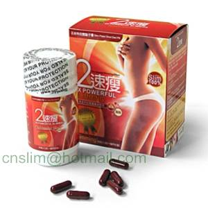 2x powerful slimming pills,2x diet pills,japan lingzhi diet pills(wholesale price)