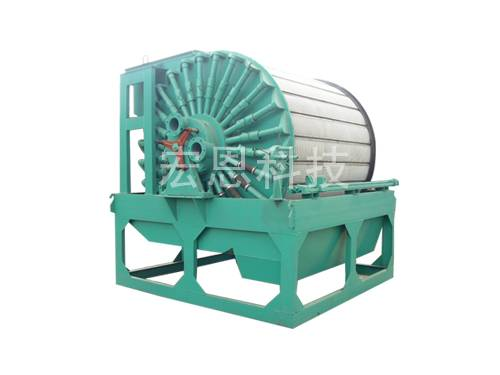 Iron powder dryer