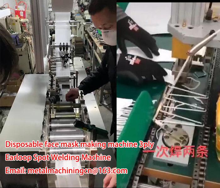 China automatic mask making machine 3ply