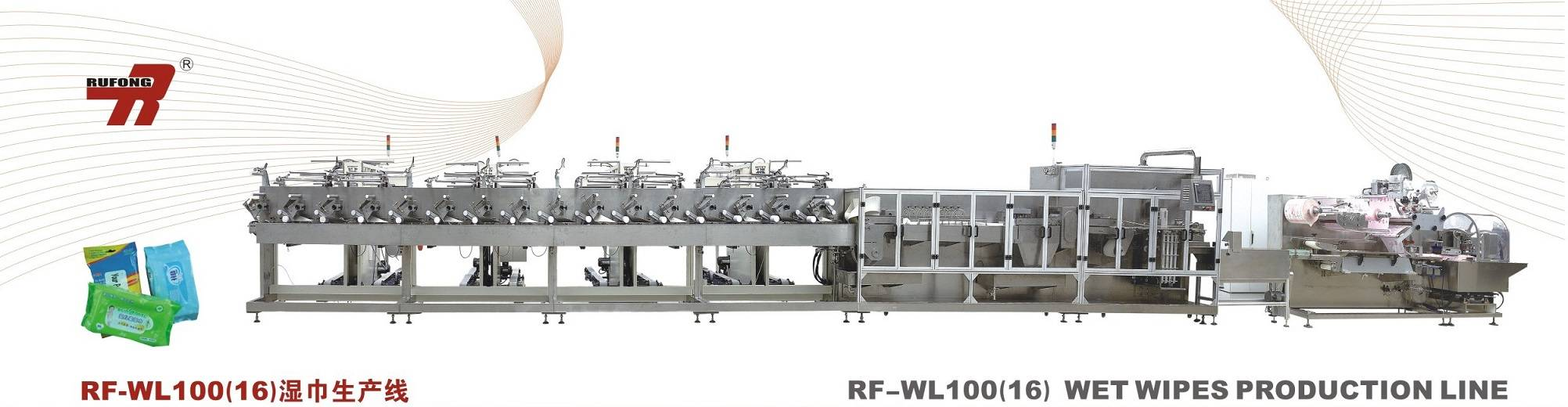 RF-WL100(16) Wet Wipes Production Line