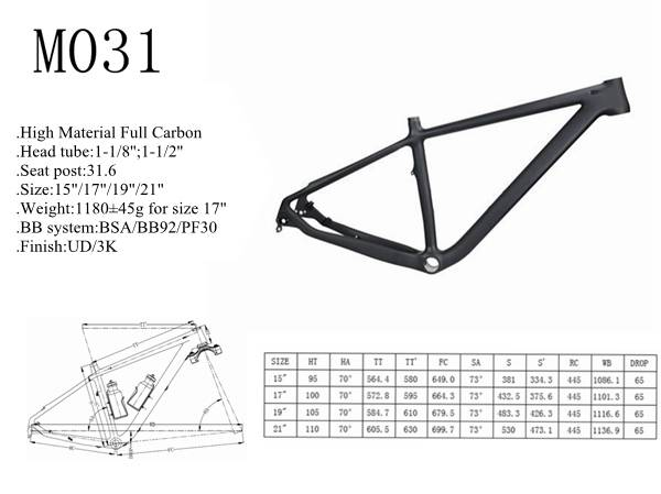 China monocoque full carbon MTB frame / mountain bike frame