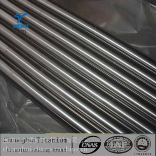 Aviation special titanium rod, titanium alloy rod, TC11 titanium rod