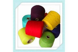 All kind of recycled yarn