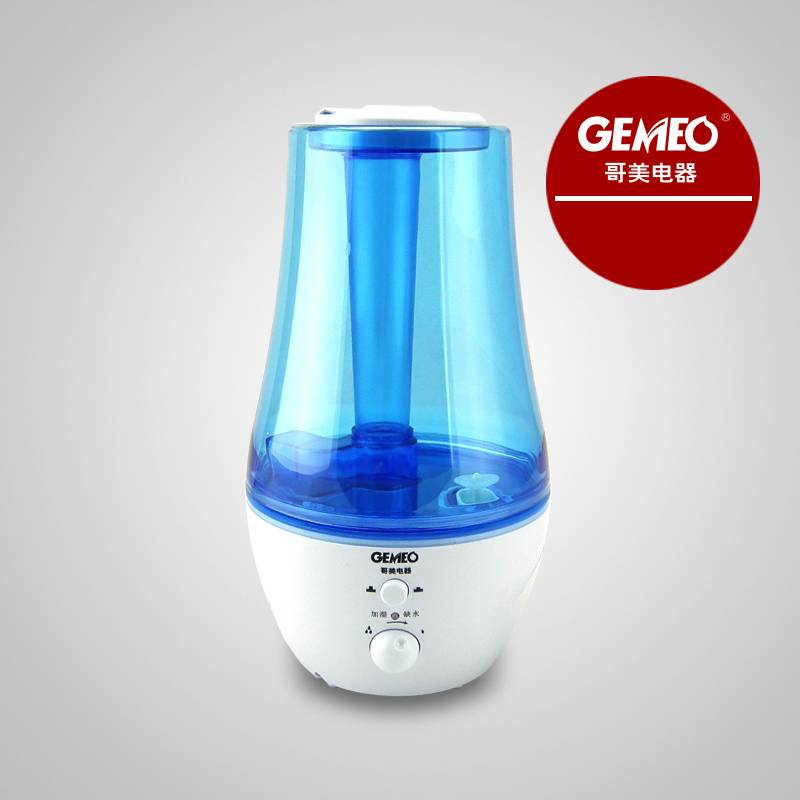 ultrasonic cool mist HumidifierGL-6652