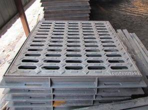 China Foundry Asphalt Painted BS EN124 Catch Basin Grates