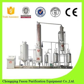 Environment friendly newest type used engine oil recycling purifier machine
