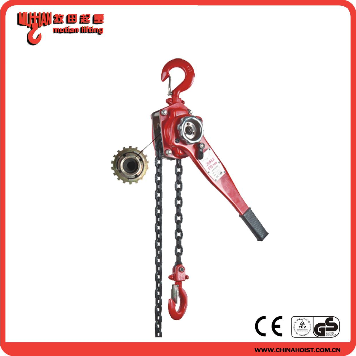 HSH-VL Hot Sale High Quality Manual Lever Block