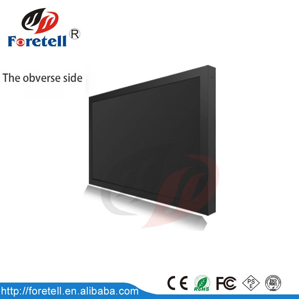 32inch small size lcd cctv monitor from one of famouse supplier in shenzhen