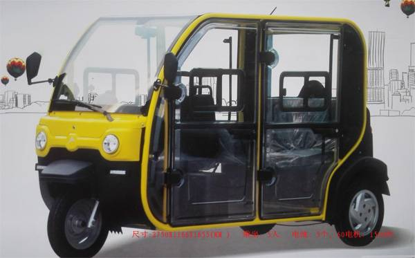 3 wheels electric car,4-5 seats electric car