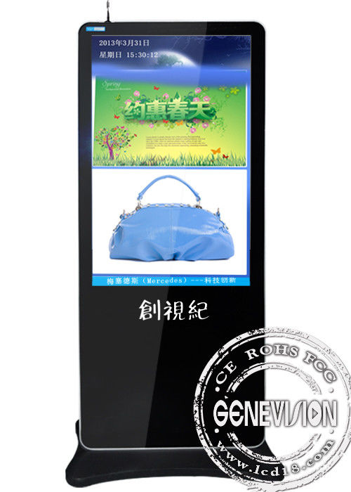 TFT LCD Advertising 3G Digital Signage Screen Kiosk Remote Managing Floorstanding Totem