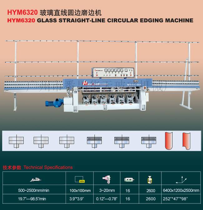 HYM6320 Glass Straight-Line Circular Edging Machine TN6