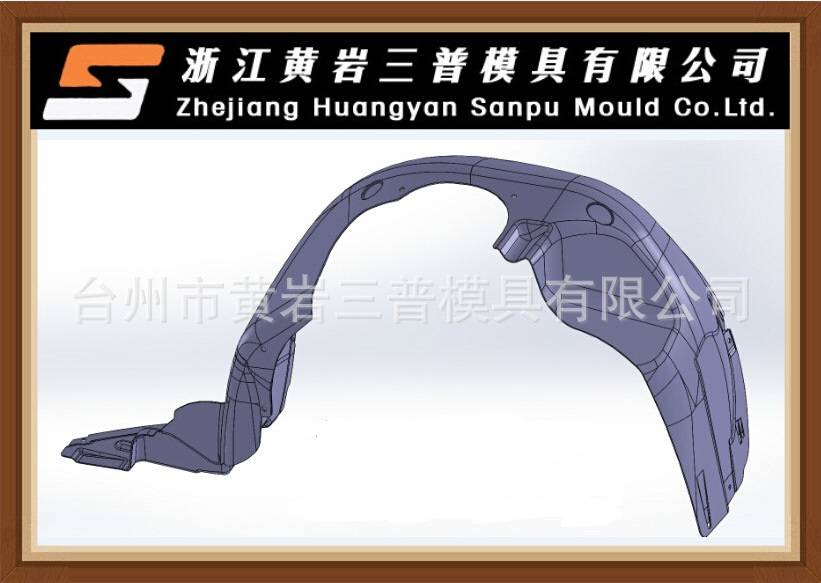 Custom car plastic mold,high quality,competitive price,plastic injection car parts