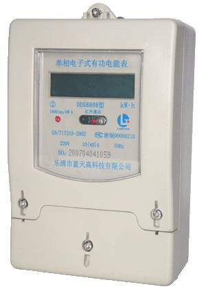 This single phase electronic  ammeter