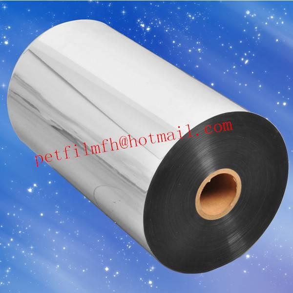 Metallized base film/PET base film for metallized film