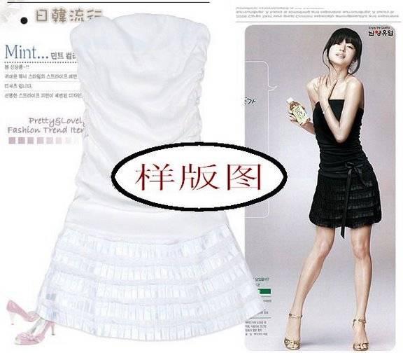 korean magazine style fashion tube dress