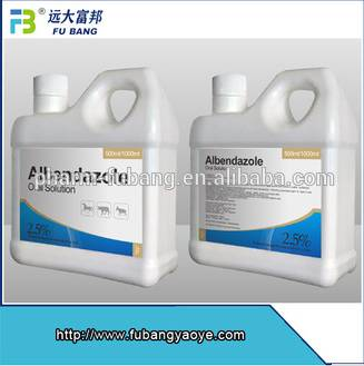 GMP manufacturer Albendazole Oral Solution