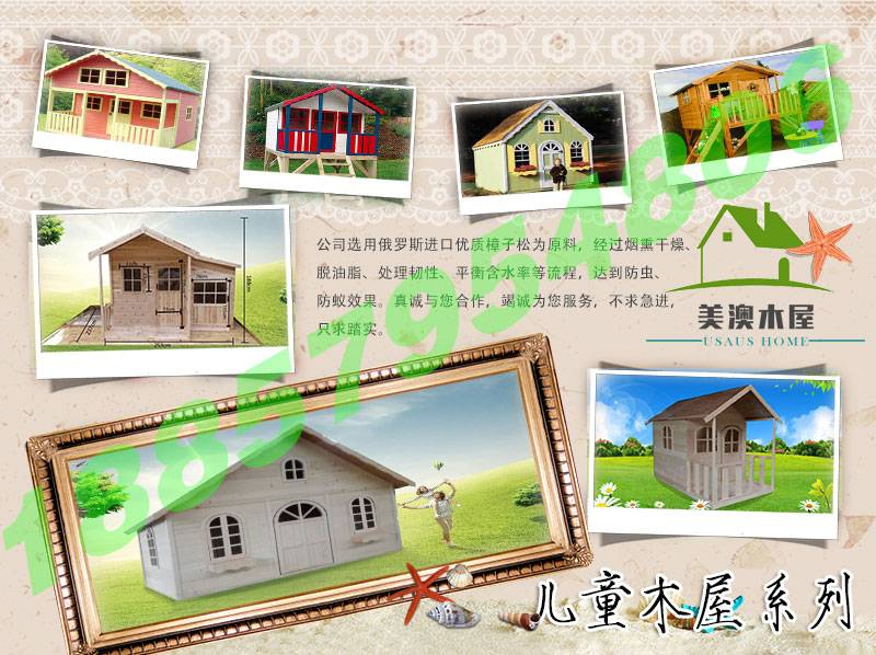 Different design wooden play house with play house / play house for sale