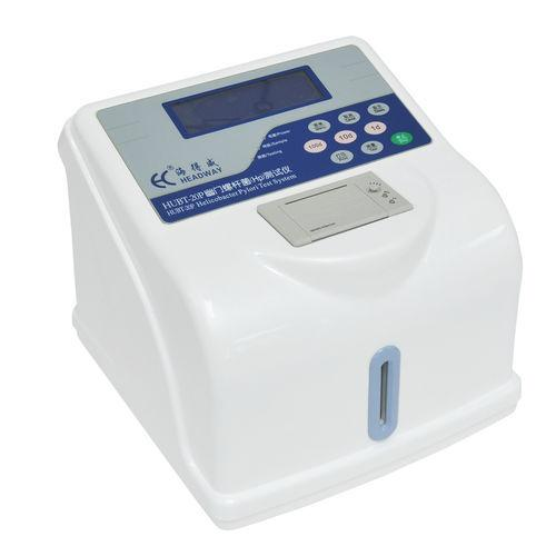 UREA BREATH TEST ANALYZER HUBT-20P