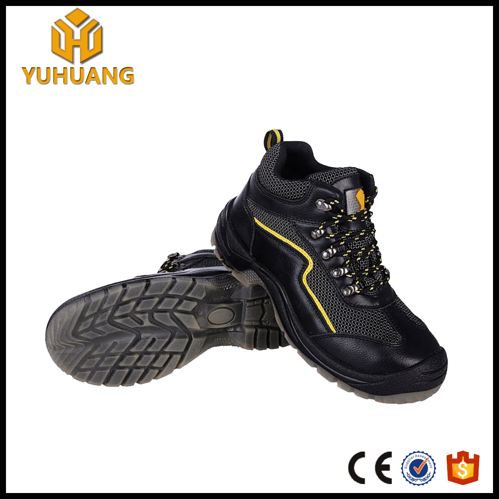 New style leather upper Shock resistance professional hiking boots