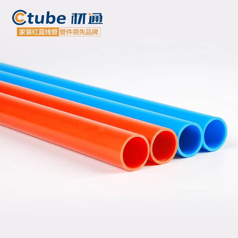 pvc conduit pipe manufacture