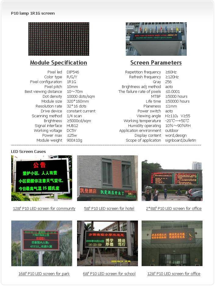 Outdoor P10 LAMP full color LED Screen