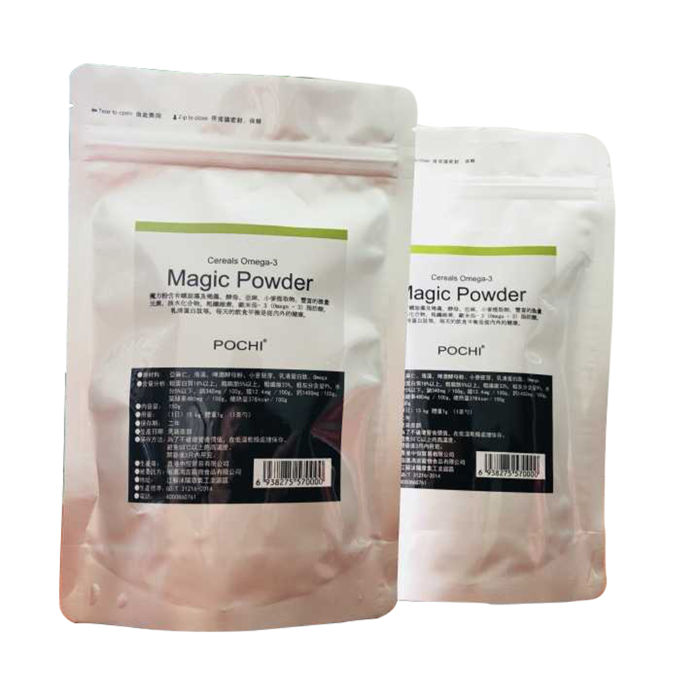 Food Grade Plastic Cookie Packaging Bag Stand Up Aluminum Foil Whey Protein Powder Sport Supplement