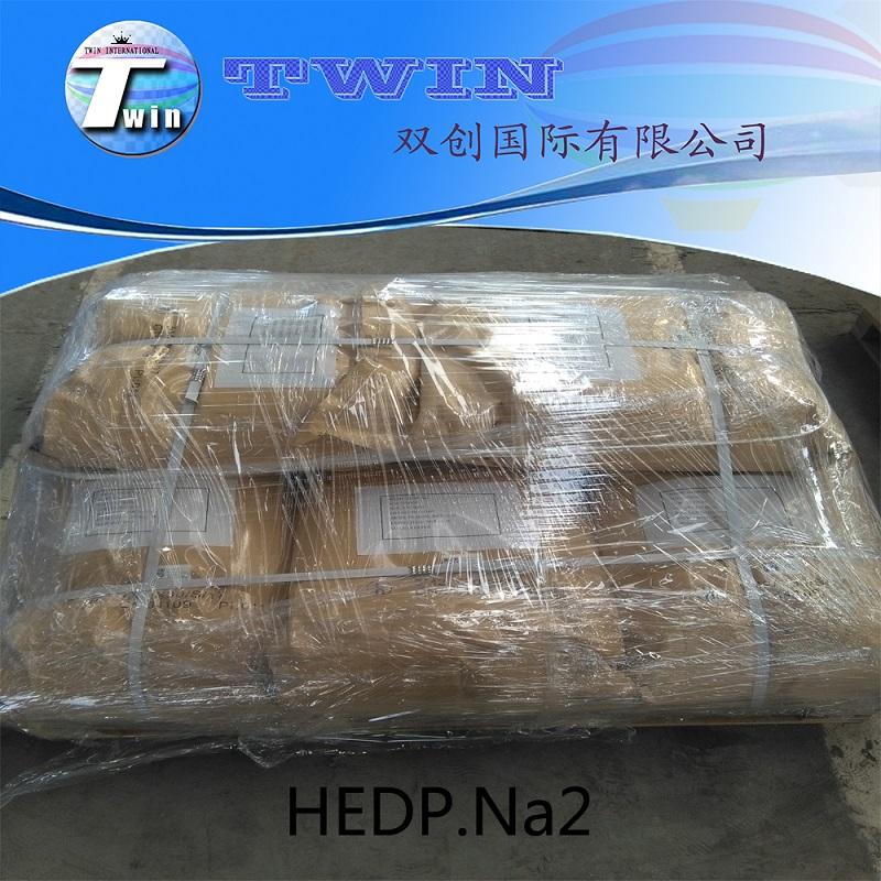 HEDP.Na2 powder CAS No.: 7414-83-7