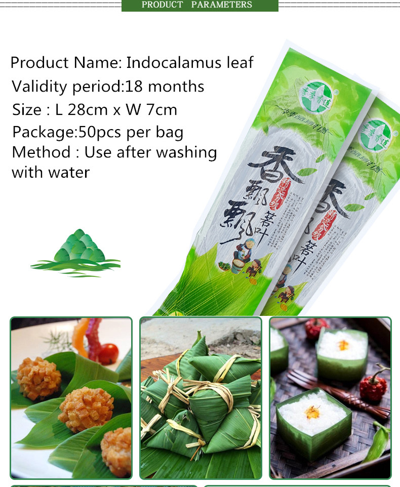 Pure natural indocalamus leaves use for Zongzi(50pcs)