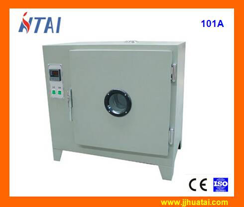 101A electrothermal blast drying box