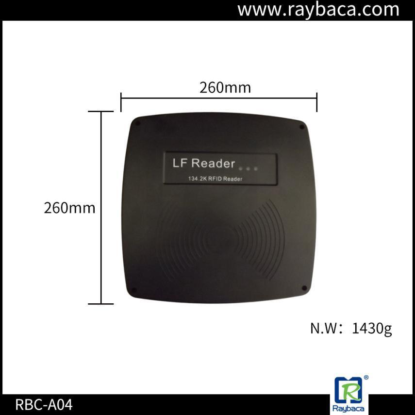 RBC-A04 RFID 134.2K/125K Fixed Reader