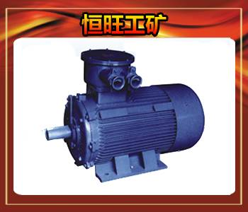 YBD series pole-changing multi-speed explosion proof three-phase asynchronous motor