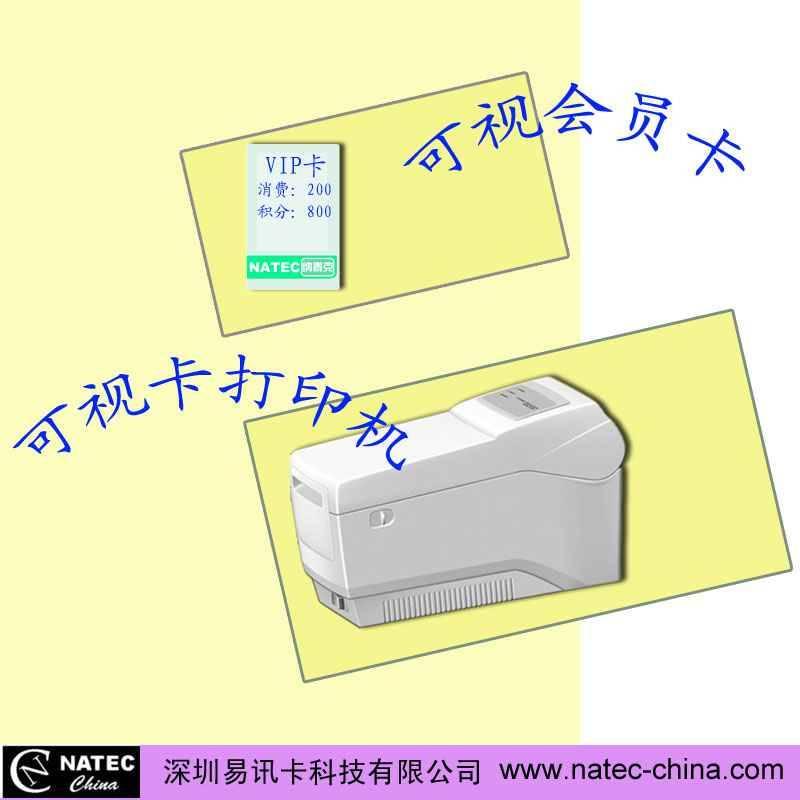 rewrite card printer