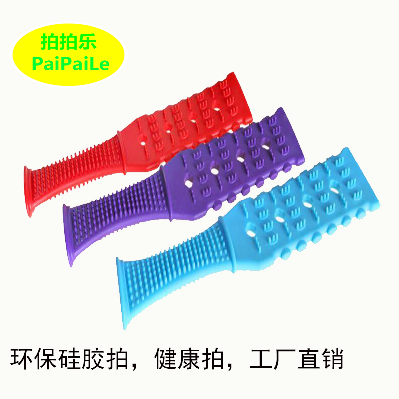 Silicone Meridian Pat