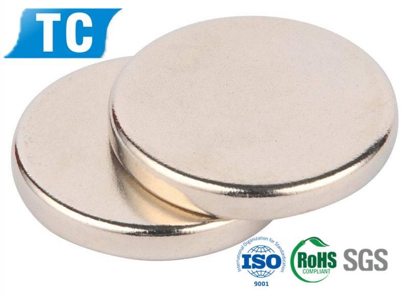 N35 Hard Disc Magnet