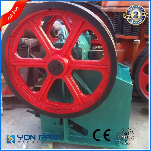 Guangzhou manufacture portable small capacity copper ore stone crushing machine jaw crusher