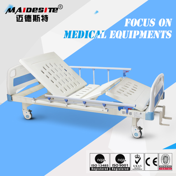 2017 cheap price hospital bed