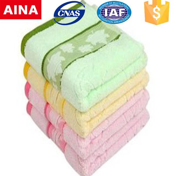 Made in China super soft Egyptian cotton woven face towel/bath towel/hand towel