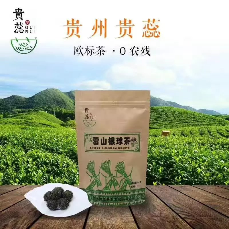 Guirui High Quality Silver Needle tea , No pesticides residue, Pass Eurofins test