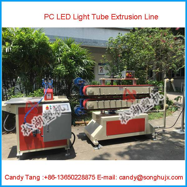 PC Tube Extrusion Line