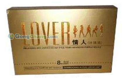 Sex Product, Sex Medicine for Woman---Lover