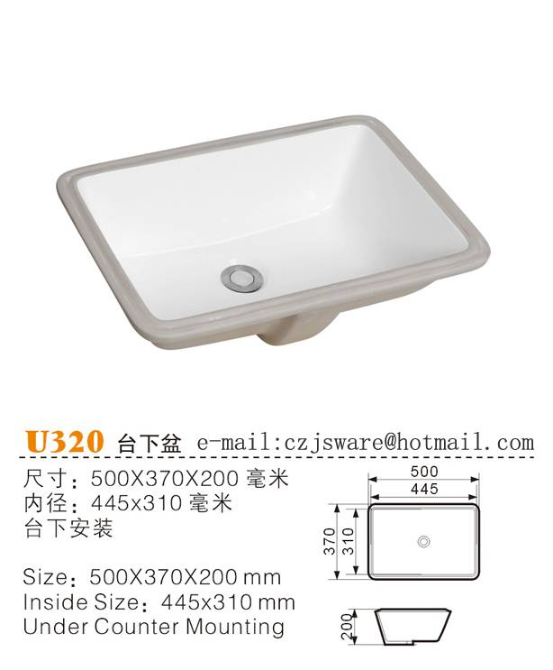 Rectangular under counter basin,China ceramic sink manufacturers,Bathroom wash basin suppliers