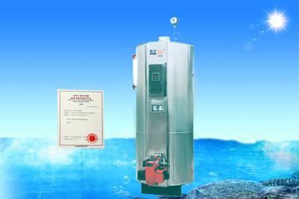 Boilers/hot water boilers