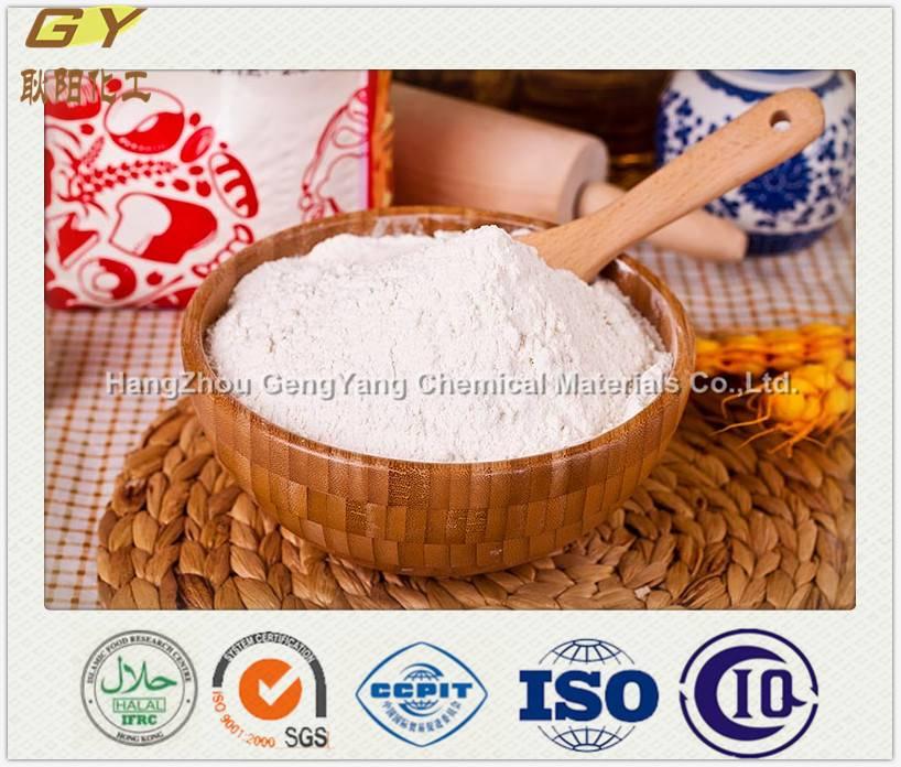 Bakery Improver Food Emulsifiers Sodium Stearoyl Lactylate Lactate Ssl E481