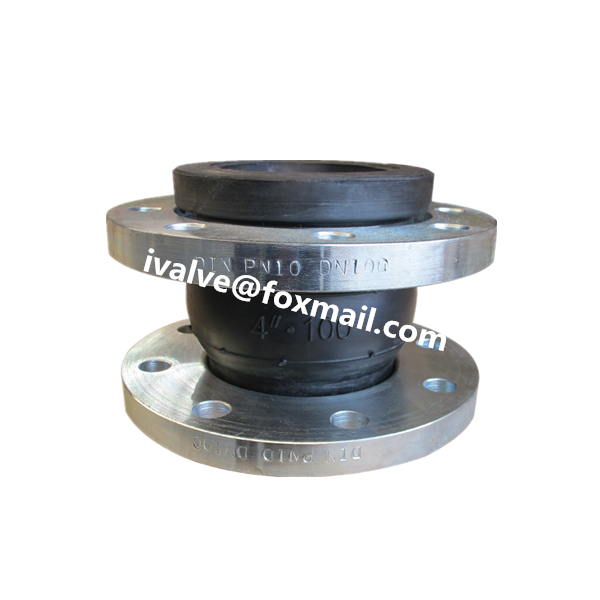BS4504 Flange Type Flexible Rubber Joint