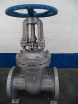 china standard cuniform gate valve