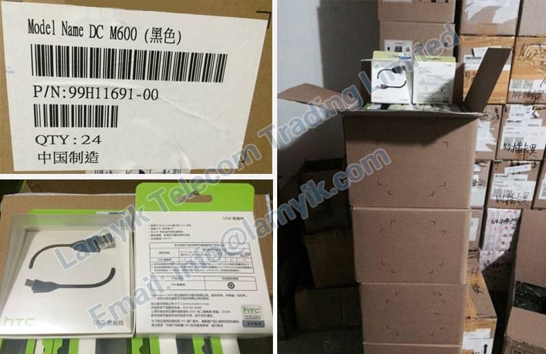 DC-M600HTC USB Cable Black