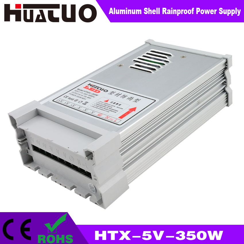 5V-350W constant voltage aluminum shell rainproof LED power supply