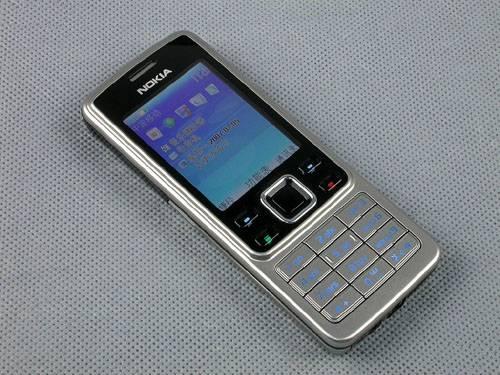 OEM NOKIA 6300 PS-6300